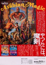 Arabian Magic (ARC, 1992)
