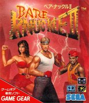 Bare Knuckle II: Shitou he no Chinkonka (GG, 1993)
