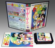 Bishoujo Senshi Sailor Moon | Box Art / Media (Japan)