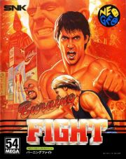 Burning Fight (NG, 1991)