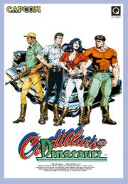 Cadillacs: Kyouryuu Shinseiki | Box Art / Media (Europe)