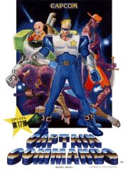 Captain Commando | Box Art / Media (Japan)