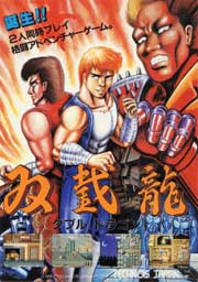 Double Dragon | Box Art / Media (Japan)