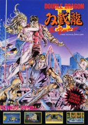 Double Dragon II: The Revenge (ARC, 1988)