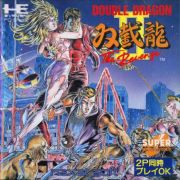 Double Dragon II: The Revenge | Box Art / Media (Japan)