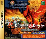 Dungeons & Dragons: Tower of Doom (SAT, 1999)