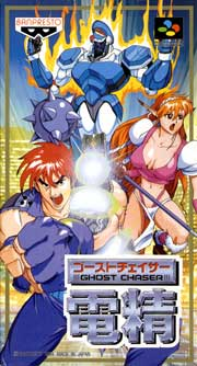 Ghost Chaser Densei | Box Art / Media (Japan)