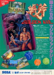 Golden Axe (ARC, 1989)