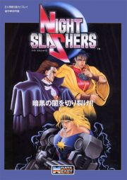 Night Slashers | Box Art / Media (Japan)