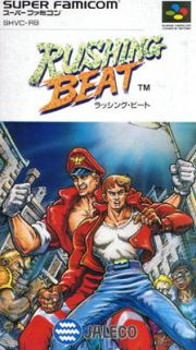 Rushing Beat (SNES, 1992)