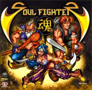 Soul Fighter (DC, 1999)