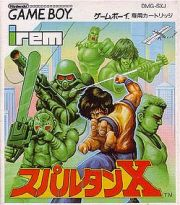 Spartan X | Box Art / Media (Japan)