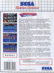 Streets of Rage | Box Art / Media (Europe)