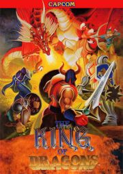 The King of Dragons | Box Art / Media (Japan)
